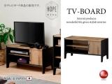 ヴィンテージモダン・木目調テレビボード(幅87cm)日本製