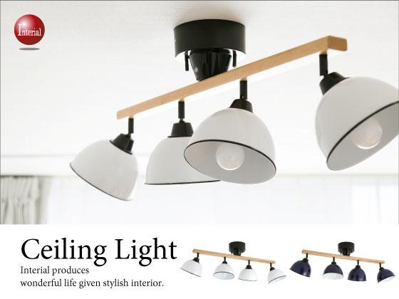 リモコン付き!スポットライト・シーリングライト(4灯)LED電球&ECO球対応