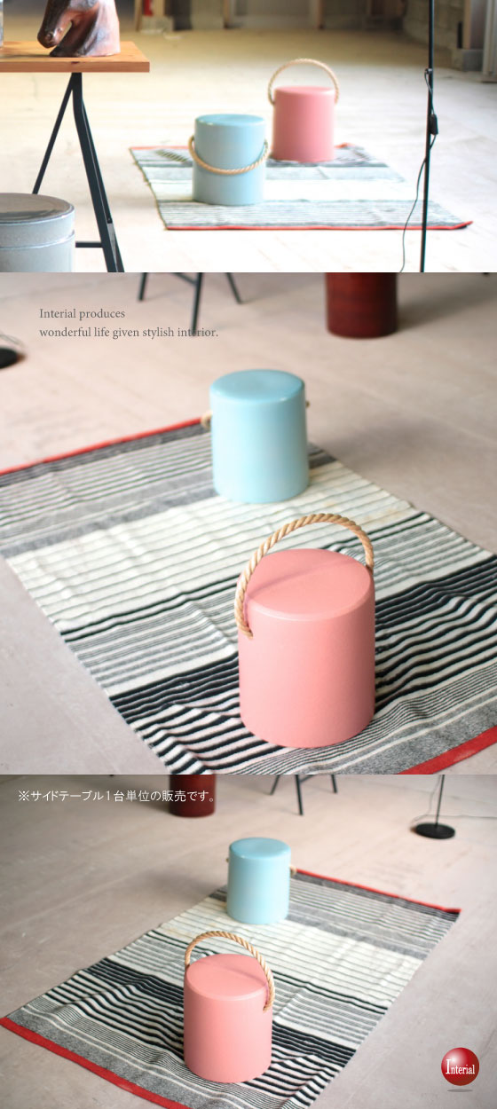 陶器製パステルカラーサイドテーブル(日本製)【完売しました】