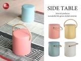 陶器製パステルカラーサイドテーブル(日本製)