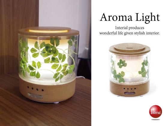 ナチュラル木目&ガラス製・LEDアロマランプ