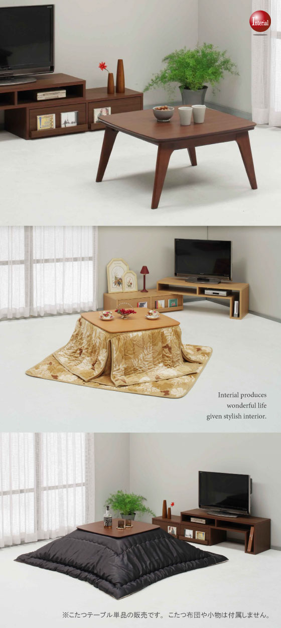 こたつ使用可能!天然木製・幅75cmリビングテーブル(正方形)