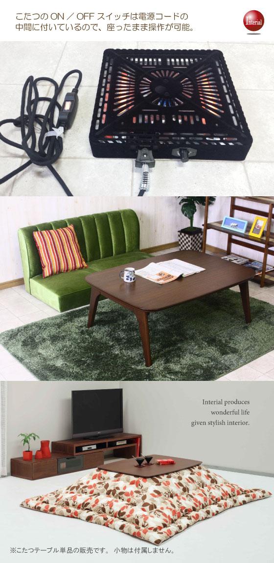 折りたたみ可能!天然木ウォールナット製・こたつテーブル(幅105cm)【完売しました】