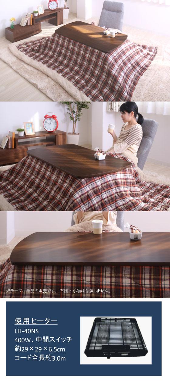 こたつ使用可能!天然木ウォールナット&オーク製・折りたたみテーブル(幅110cm)