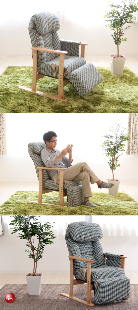 フリーリクライニング・ファブリック高座椅子