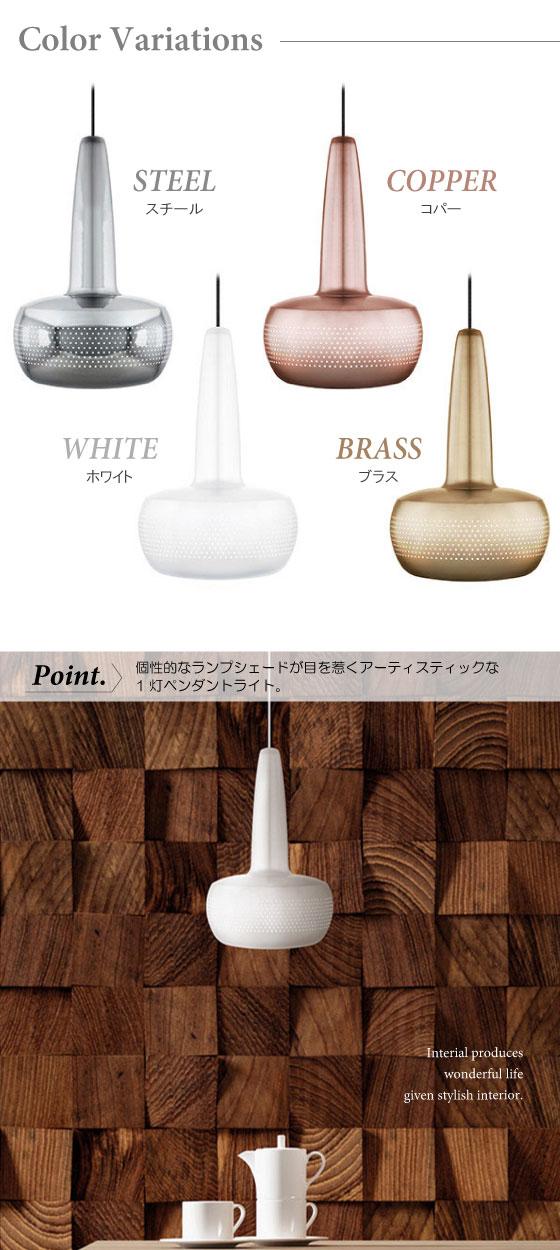 ハイデザインペンダントライト(1灯)LED電球&ECO球使用可能