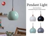 スチール&天然木製・1灯ペンダントライト(LED電球&ECO球対応)
