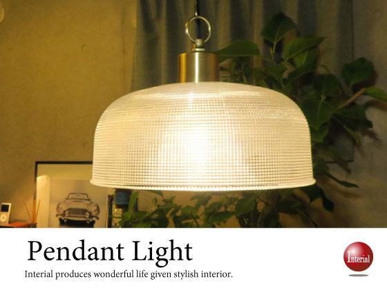 ガラス製ペンダントライトLサイズ(1灯)LED電球&ECO球対応