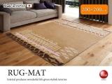 スウェードタッチ・手織り調デザイン多機能ラグ(200×200cm/正方形)日本製