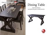 天然木マホガニー製・幅150cmダイニングテーブル