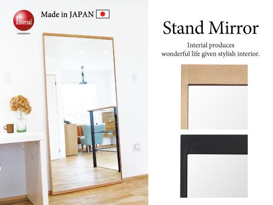 天然木製・幅90cmジャンボミラー(日本製・完成品)