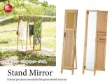 天然木ラバーウッド製・収納付きドアミラー(幅28cm)完成品