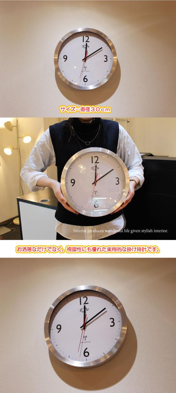 スイープ式電波時計(壁掛け時計)【完売しました】