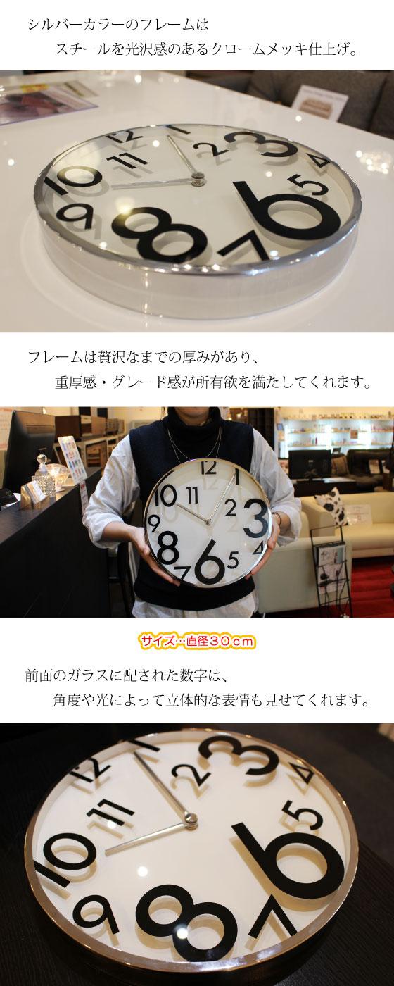 ハイセンス・ナンバーデザイン壁掛け時計(ホワイト/ブラック)
