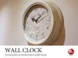 ビクトリアンテイスト壁掛け時計(ホワイト)