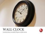 レトロモダン壁掛け時計(マットブラック)