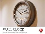 クラッシック壁掛け時計(アンティークシルバー)
