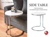 ホワイト天板&スチール製・丸型サイドテーブル(直径45.5cm)