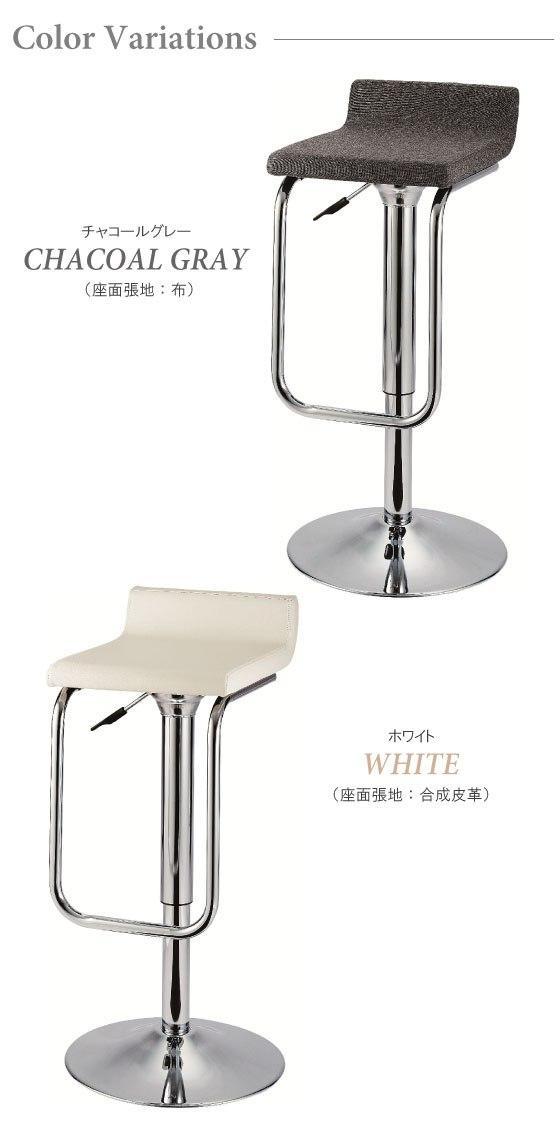 スチール&布/合成皮革製・カウンターチェア