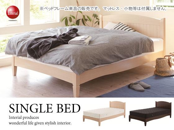 シンプルデザイン・木目柄シングルベッド