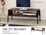 天然木ウォールナット突板&ブラックスチール・幅100cmテレビボード