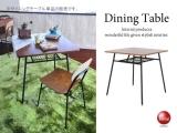 天然木ウォールナット突板&ブラックスチール・幅75cmダイニングテーブル(正方形)