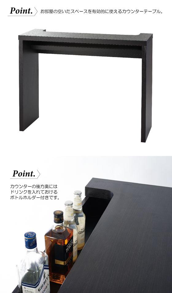 ボトルホルダー付き・幅120cmカウンターテーブル(木目ブラウン)【完売しました】