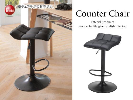 PUレザー張り・キルティングデザインカウンターチェア