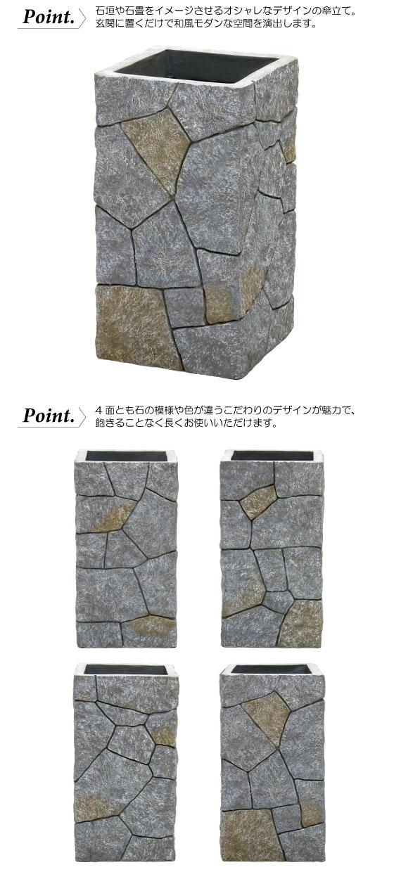 ストーンデザイン・アンブレラスタンド(完成品)