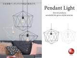 幾何学フレーム・ペンダントライト(1灯)LED電球&ECO球対応