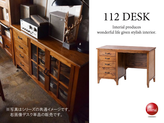 レトロテイスト・天然木ミンディ製デスク(幅112cm)完成品