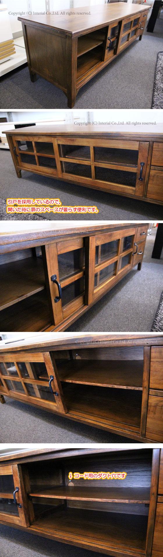 幅150cm・天然木ミンディ製テレビボード(完成品)