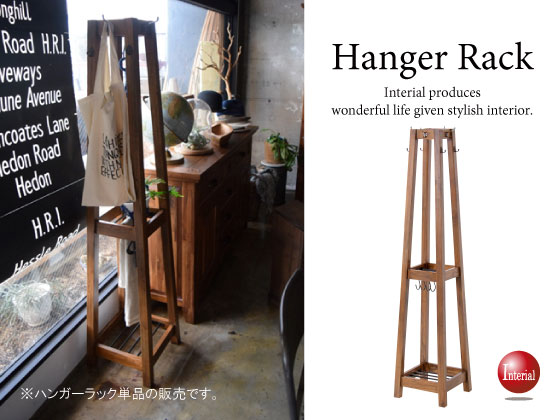 レトロテイスト・天然木ミンディ製ハンガーラック(幅35cm)完成品