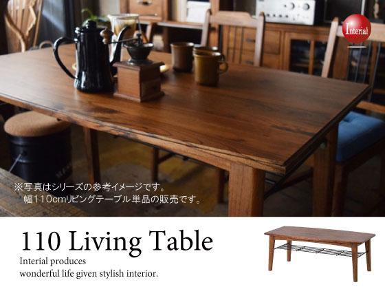 幅110cm・天然木ミンディ製リビングテーブル(完成品)