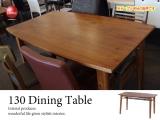 幅130cm・天然木ミンディ製ダイニングテーブル(スチール棚付き)