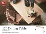 天然木アッシュ&スチール製・幅120cmダイニングテーブル