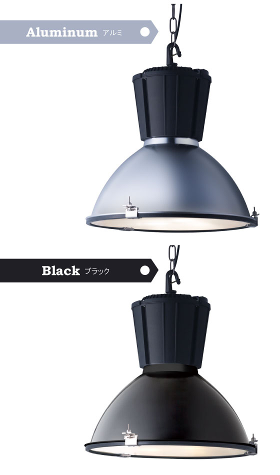 スチール製・ダイナミックペンダントライト(2灯)LED電球&ECO球使用可能