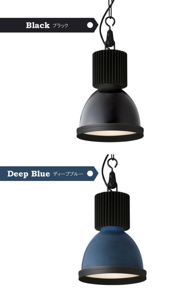 インダストリアルデザイン・1灯ペンダントライト(LED電球&ECO球使用可能)