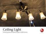 【アウトレットSALE品】リモコン付属!ガラスシェード・シーリングライト(4灯)LED電球&ECO球使用可能