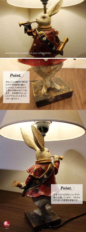 アンティーク卓上ランプ(トランプ隊長)LED電球&電球形蛍光灯対応