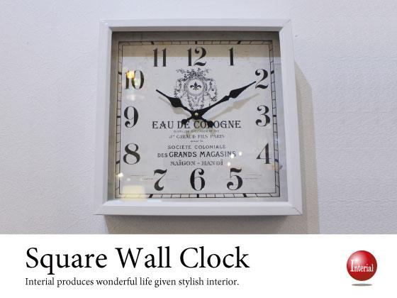 アンティーク調・スクエア壁掛け時計(ホワイト)