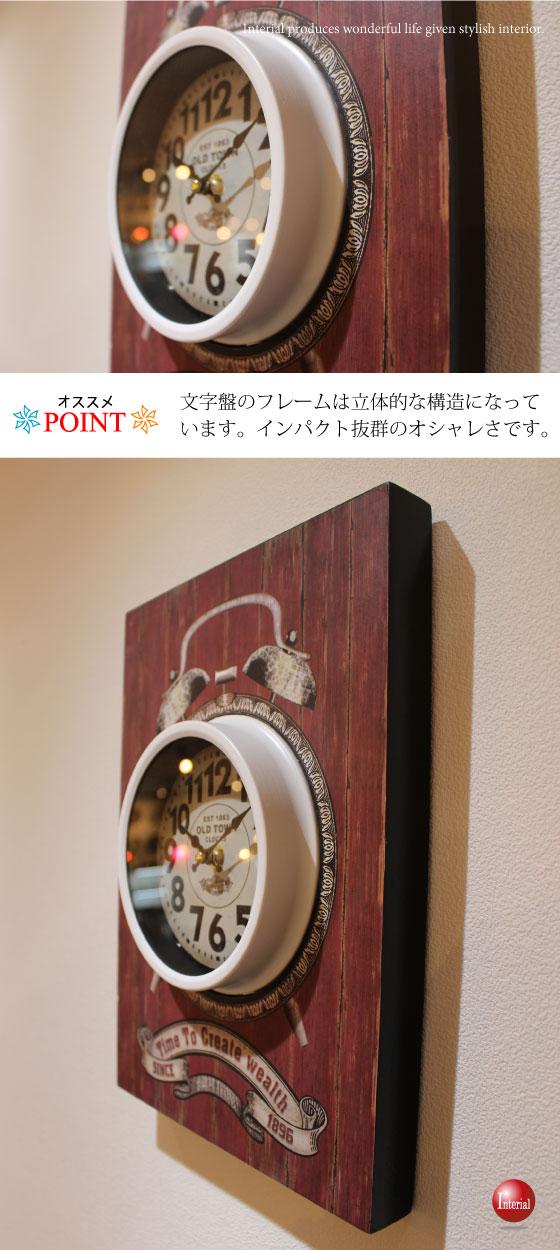 絵画のようなアンティーク壁掛け時計(レッド)