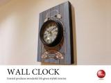 絵画のようなアンティーク壁掛け時計(ブルー)
