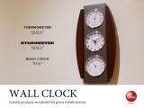湿度計&温度計付き壁掛け時計(3連)