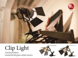 クリップ式スポットライト(LED対応)【完売しました】