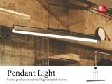 幅124cm・LEDペンダントランプ