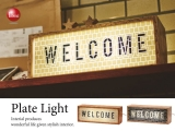 4種類のパネル付き&LED付き使用!置き型ランプ