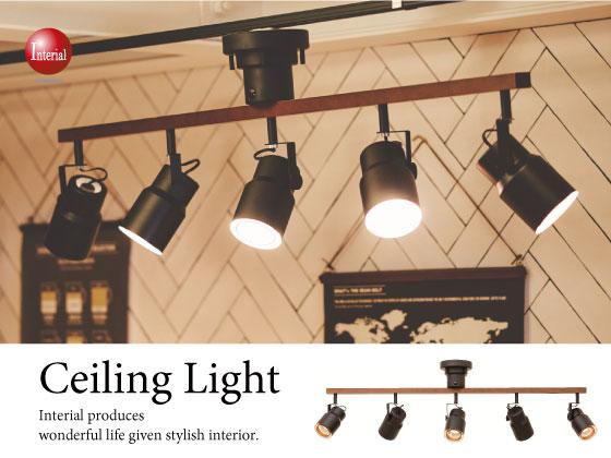 ウッド&ブラックスチール製・5灯スポットシーリングランプ(リモコン付き)LED対応