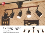 ウッド&ブラックスチール製・5灯スポットシーリングランプ(リモコン付き)LED対応【完売しました】