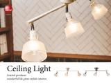 ガラス&スチール製・3灯シーリングランプ(LED対応)